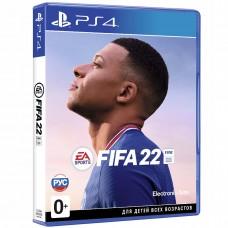 PS4 FIFA 22