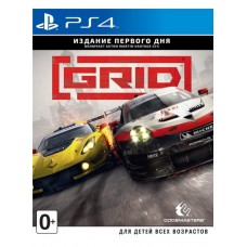 Grid Day 1 Edition (PS4)