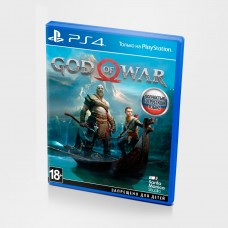 PS4 . God of War
