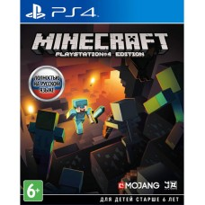 PS4 Minecraft. Playstation 4 Edition