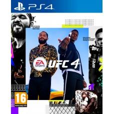 UFC 4 (PS4) - %f