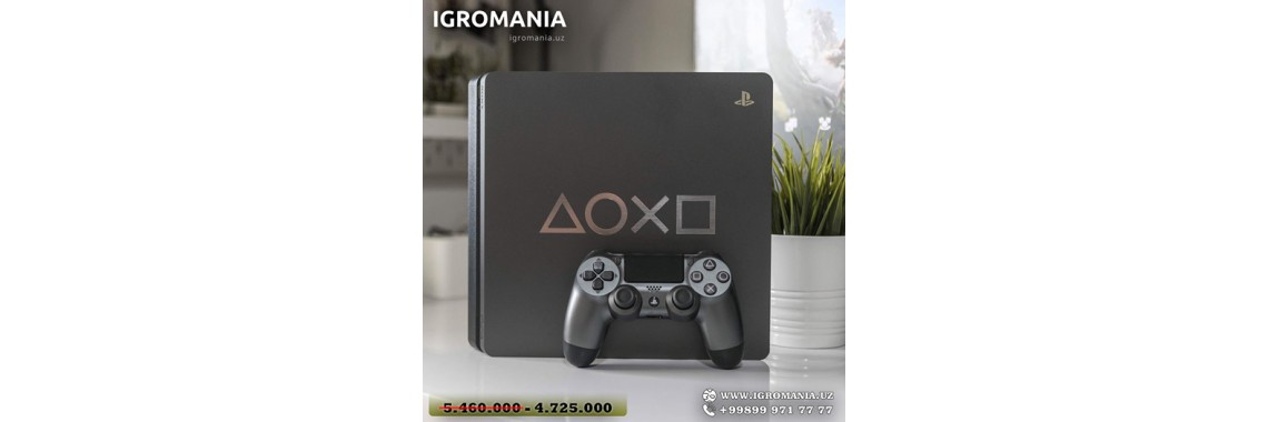 PLAYSTATION 4 1TB DAYS OF PLAY LIMITED EDITION