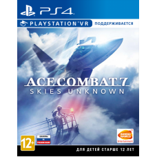 Ace Combat 7: Skies Unknown (PS4) - %f