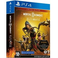 Mortal Kombat 11: Ultimate. Limited Edition (ps4/ps5)