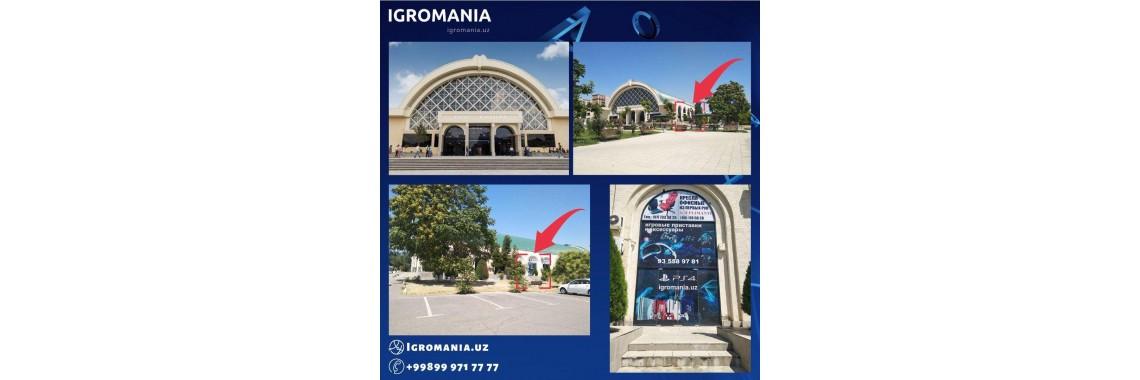 igromania
